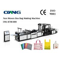 Buy cheap Automatic Ultrasonic Non Woven Bag Making Machine from wholesalers