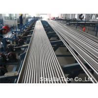 Buy cheap Alloy Seamless Austenitic Stainless Steel Pipe 254 SMO UNS S31254 from wholesalers