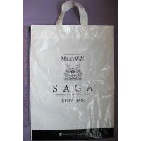 Buy cheap HDPE White Biodegradable Plastic Shopping Bags with Flexi Loop Handle from wholesalers