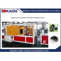 Buy cheap High Speed PPR Pipe Making Machine , 20mm-110mm PPR Pipe Extrusion Line from wholesalers