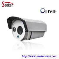 Buy cheap 1080P Surveillance 2.0MP 1/2.5 CMOS Wired Waterproof Outdoor Bullet IP Camera from wholesalers