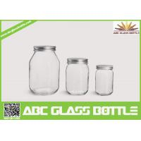 Buy cheap Hot sales 250g 350g 500g glass jars for mason jars product