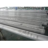 Buy cheap S316Ti Austenitic Seamless Stainless Steel Pipe DN32 Cracking Resistance from wholesalers