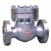 Buy cheap Swing Check Valves from wholesalers
