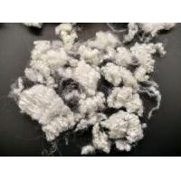 Buy cheap 7DX64 non-siliconized recycled hollow conjugated polyester staple fiber from wholesalers