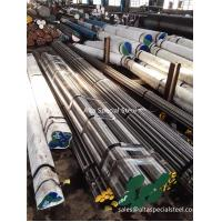 Buy cheap 4140/4340/4145/4115/8620 round bars, alloy engineering steels, hardened steel bars, structure steel bars from wholesalers