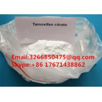 Buy cheap CAS 54965-24-1 Anti Estrogens Steroids Tamoxifen Citrate Nolvadex Powder For Breast Cancer from wholesalers