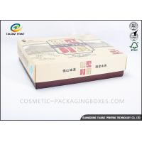 Buy cheap Eco Friendly Bakery Packaging Boxes , Paper Takeaway Boxes Rectangle With Drawer from wholesalers