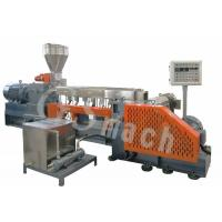 Buy cheap Polyethylene Extruder Machine With Delta Inverter , Plastic Granules Making Machine from wholesalers