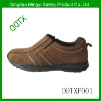 Buy cheap Nubuck leather safety shoes from wholesalers