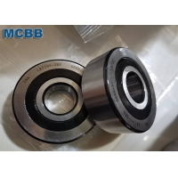 Buy cheap INA Guide Track Roller Bearings LR5305NPPU LR5305 2RS LR5305 2Z from wholesalers
