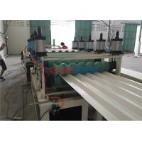 Buy cheap UV Resistance Plastic Hollow Roof Sheet Making Machine For Warehouses Roofing from wholesalers