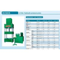 Buy cheap 4-Pole Hydraulic Pressure Press from wholesalers