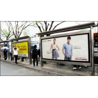 Buy cheap Front Printing Backlit Film, Backlit Flex PVC Outdoor Banner Bus Shelter Advertising product