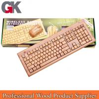 Buy cheap bamboo computer keyboard and mouse from wholesalers