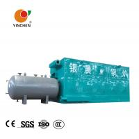 Buy cheap Industrial Biomass Hot Oil Boiler YLW Low Pressure Chain Grate Automatic from wholesalers