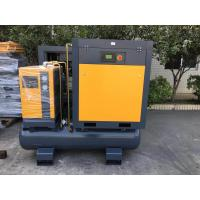 Buy cheap 7.5kw high quality silent combined screw air compressor with tank and dryer from wholesalers
