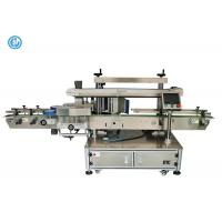 Buy cheap Factory Labeling Machine Round / Square Bottle Labeling Machine One Side Sticker Label Applicator Machine China from wholesalers