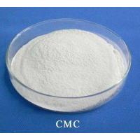 Buy cheap Chemicals:Carboxyl Methyl Cellulose (CMC) from wholesalers