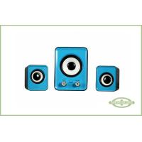 Buy cheap PC Multimedia Speaker, With Double Diaphragm from wholesalers