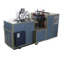 Buy cheap 60ML Tea Paper Cup Making Machine Ultrasonic Configuration With Gear Motor from wholesalers