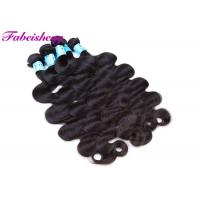 Buy cheap Unprocessed Brazilian Virgin Body Wave Hair Weft Non-Chemical 100% Human Hair Extension product