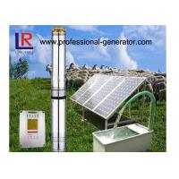 Buy cheap 120 - 170w DC 48V Agricultural Solar Water Pump With Stainless Steel Material product