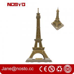 Buy cheap 3D Eiffel Tower Jigsaw Puzzles For Kids Handmade Creative Assemble product
