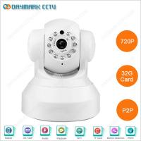 Buy cheap Plug and Play 720p two way audio night vision p2p ip camera wireless from wholesalers