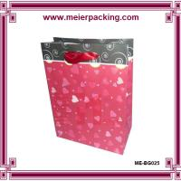 Buy cheap Factory Printed customize cotton shopping gift bags with ribbon ME-BG025 from wholesalers