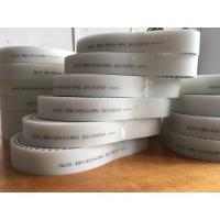 Buy cheap timing belt 45H-4318-3PU product