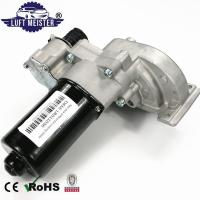 Buy cheap Rear Axle Differential Locking Motor for Range Rover, LR3, LR4,Range Rover Sport, LR011036 LR032711 from wholesalers