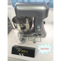 Buy cheap Easten Die Casting Stand Mixer EF705T Attachment/ 1000W Stand Mixer Target/ 4.8 Liters Stand Mixer Pizza Dough from wholesalers