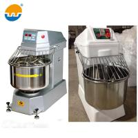 Buy cheap Commercial dough mixing machine / pastry dough mixer from wholesalers