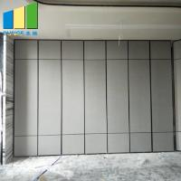 Buy cheap Wooden Sliding Folding Sound Proof Partitions Removable Office Partition from wholesalers