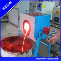 Buy cheap induction melting furnace for aluminum from wholesalers