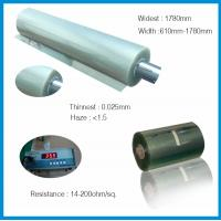 Buy cheap 50ohm ito pet film from wholesalers