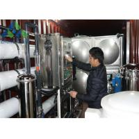 Buy cheap Portable Brackish Water Reverse Osmosis Plant , Groundwater Treatment Plant from wholesalers