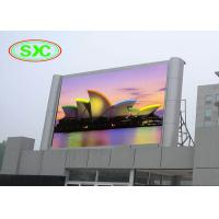 Buy cheap Outdoor Advertising Led Display P6 Panel module 192*192mm message wall from wholesalers