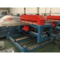 Buy cheap Corrugated Roofing Plastic PVC Sheet Extrusion Line Co Extruder Machine Siemens Motor from wholesalers