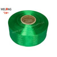 Buy cheap FDY 150/48 Polyester Yarn for knitting carpet embroidery thread from wholesalers