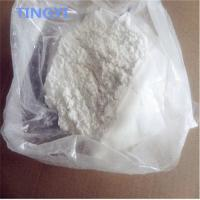 Buy cheap Oxcarbazepine Pharmaceutical Raw Materials , CAS 28721-07-5  Antiepileptic Medications from wholesalers