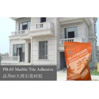 Buy cheap White Marble Gum Ceramic Wall Tile Adhesive , Indoor Ceiling Tile Adhesive from wholesalers