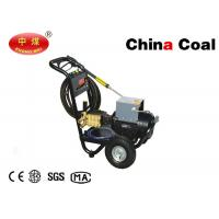 Buy cheap 2900GF Gasoline High Pressure Washer Professional 5.5HP Industrial Cleaning Equipment from wholesalers