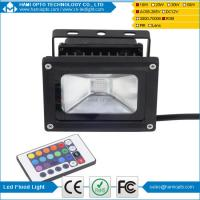 Buy cheap Solar LED flood light 10W 12 volt led flood light RGB 10W with CE,RoHS from wholesalers