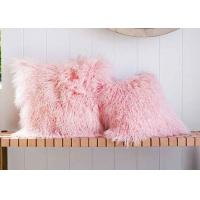 Buy cheap Candy Pink Long Mongolian Sheepskin Decorative Throw Pillow With Single Sided Fur from wholesalers