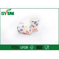 Buy cheap Various size colorful kids party use flexo printing disposable single wall paper cup from Wholesalers