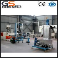 Buy cheap PS material extruder with underwater pelletizing machine line from wholesalers