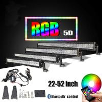 Buy cheap 4X4 22inch 32inch 42inch 52inch RGB DIYColor 3W each XBD LED Chip Led Rock Light RGB LED LIGHT BAR WITH BLUETOOTH from wholesalers