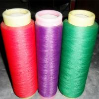 Buy cheap 100% ring spun polyester yarn for weaving and knitting from wholesalers